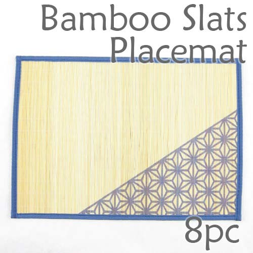 Bamboo Placemat - Blue Geometric Imprint - 8pc