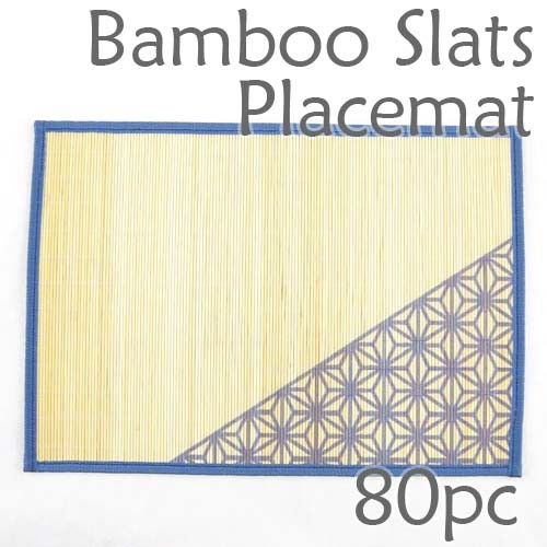 Bamboo Placemat - Blue Geometric Imprint - 80pc