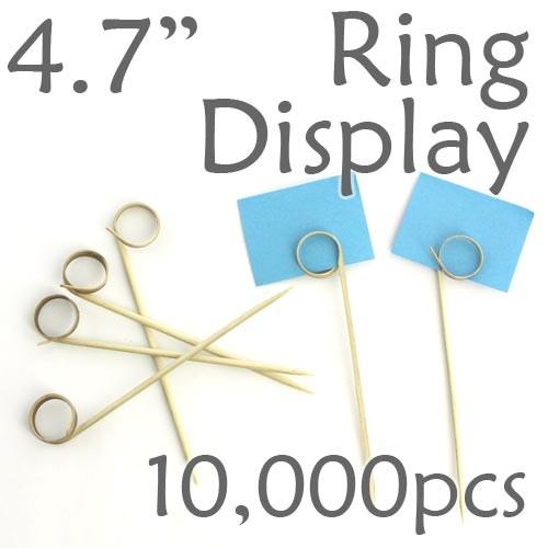 "Double Loop Ring Display Pick 4.7"" - 10,000pcs"