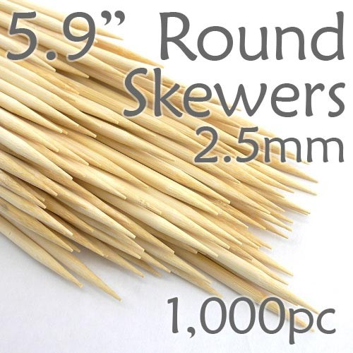 Bamboo Round Skewer 5.9 Long 2.5mm dia. Box of 1000