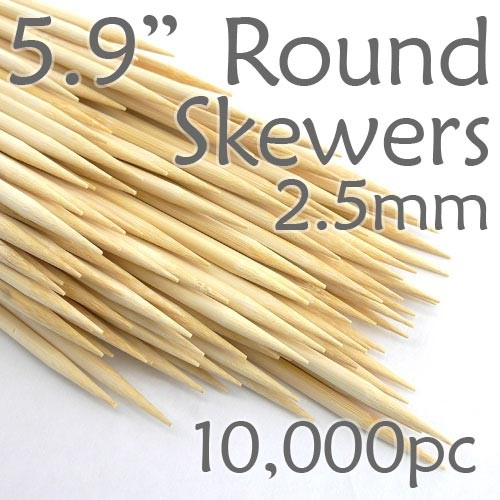 Bamboo Round Skewer 5.9 Long 2.5mm dia. Case of  of 10,000