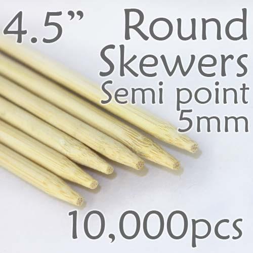 "Semi Point Corn Dog Round Skewer 4.5"" Long 5mm Dia. 10,000 pcs"
