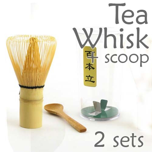 Tea Whisk and Scoop for Preparing Macha (Green Tea Chasen) - 2 Sets