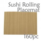 Bamboo Placemat / Sushi Rolling Style - Brown - 160pc