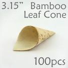 "Bamboo Leaf Cone 3.15"" -100 pc."