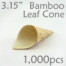 "Bamboo Leaf Cone 3.15"" -1000 pc."
