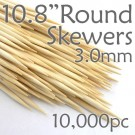 Bamboo Round Skewer 10.8 Long 3.0mm dia. Case of  of 10,000