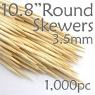Bamboo Round Skewer 10.8 Long 3.5mm dia. Box of 1000