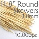 Bamboo Round Skewer 11.8 Long 3.0mm dia. Case of  of 10,000
