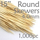 Extra Long Bamboo Round Skewer 15 Long 4.0mm dia. Box of 1000