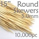 Extra Long Bamboo Round Skewer 15 Long 5.0mm dia. Case of  of 10,000