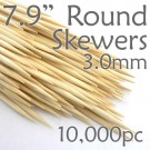 Bamboo Round Skewer 7.9 Long 3.0mm dia. Case of  of 10,000