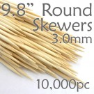 Bamboo Round Skewer 9.8 Long 3.0mm dia. Case of  of 10,000