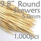 Bamboo Round Skewer 9.8 Long 5.0mm dia. Box of 1000