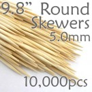 Bamboo Round Skewer 9.8 Long 5.0mm dia. Case of 10,000