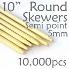 "Semi Point Corn Dog Round Skewer 10"" Long 5mm Dia. 10,000 pcs"