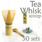 Tea Whisk and Scoop for Preparing Macha (Green Tea Chasen) - 50 Sets